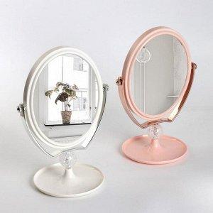Зеркало настольное, на ножке, двустороннее, d зеркальной поверхности 13,5 ? 16,5 см, МИКС