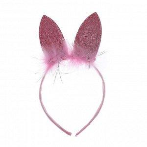 Карнавальный ободок «Ушки», цвет розовый