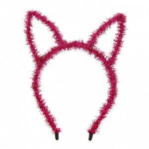 Карнавальный ободок «Зайка», цвет фуксия