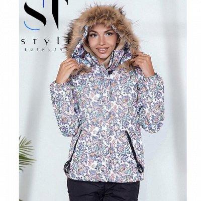⭐️-50%*Распродажа одежды SТ-Style*Всё в наличии*⭐️ — Лыжники женские и комбинезоны — Лыжные костюмы