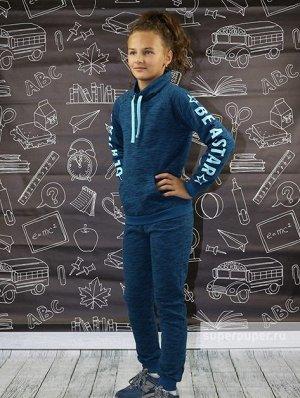 Костюм Для Девочки 9859 (Куртка, Брюки) морская волна