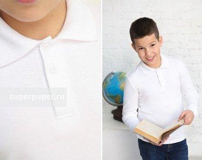 Школа 2020! Новая коллекция для успешной учебы! — Рубашки мальчики — Рубашки