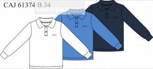 Рубашка 61374 для мальчика белая