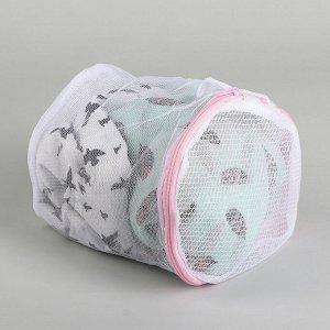 Мешок для стирки белья без диска, 15?19 см, мелкая сетка, цвет белый