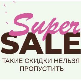 ⭐ Стиляж ⭐Улётный детский трикотаж❗   — Распродажа — Одежда