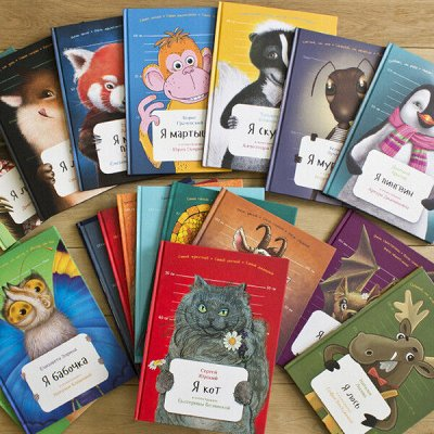Мотивируем ребенка читать. Обучение чтения с нуля. — Альпина. Занимательная зоология — Детская литература