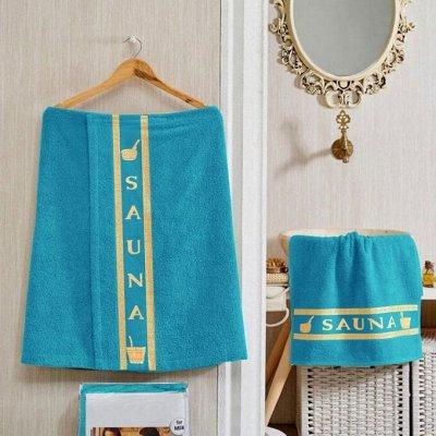 Suleyman текстиль Скидки! — Наборы для сауны — Одежда