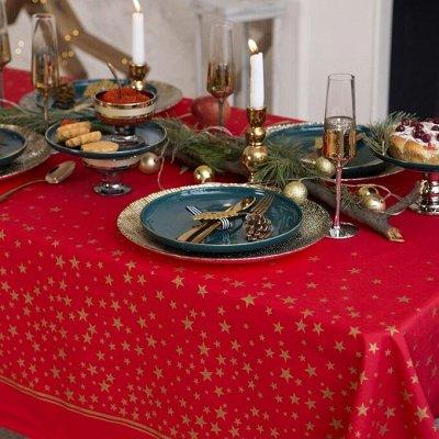 (20161)Новогодний МиллиON - 85 — Сервировка стола: скатерти — Все для Нового года