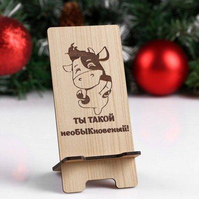 Все для Нового года! Игрушки, елки, гирлянды! Подарки к НГ — Подставки для телефонов — Для телефонов