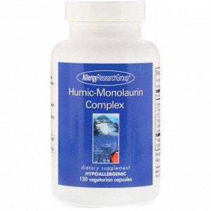 Allergy Research Group, Гуминовый монолаурин, 120 вегетарианских капсул