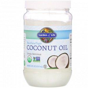 Garden of Life, Необработанное кокосовое масло холодного отжима, 414 мл (14 жидких унций)