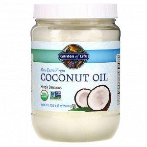 Garden of Life, Неочищенное кокосовое масло холодного отжима, 858 мл (29 жидких унций)