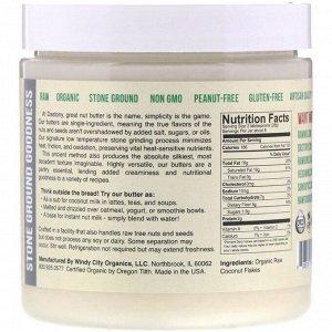 Dastony, кокосовое масло, на 100 % органическое, 227 г (8 унций)