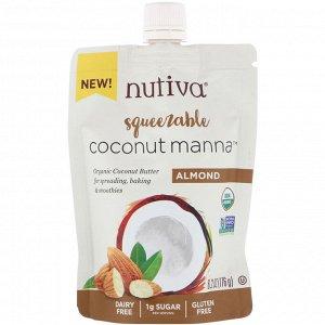 Nutiva, Органическое сжимаемое кокосовое масло, Coconut Manna, со вкусом миндаля, 176 г
