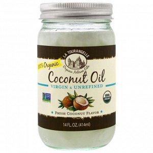 La Tourangelle, Нерафинированное органическое кокосовое масло первого отжима, 414 мл