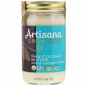 Artisana, Органическое, сырое кокосовое масло, 14 унций (397 г)