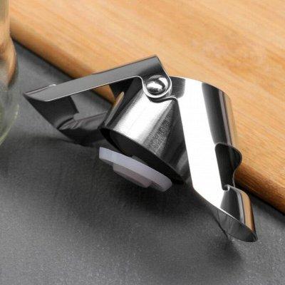 Кухонный Рай -Аксессуары,Хранение,Готовка,Подставки !  — Пробки, аэраторы — Аксессуары для кухни