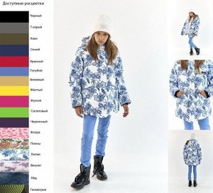 Куртка зимняя для девочки (t до -25)