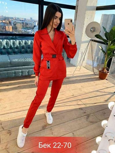 ❤️Хиты продаж! Модный гардероб по привлекательным ценам!❤️ — Женские костюмы до 52 размера — Костюмы с брюками