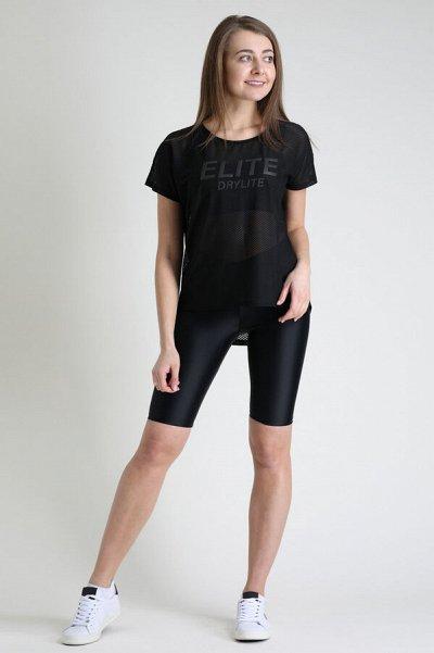 SVYATNYH -Элегантная классика, мужские костюмы,брюки,ОРГ 15% — Женщинам - велосипедки — Леггинсы и лосины
