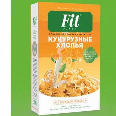 ФитПарад® - Больше удовольствия - меньше калорий! NEW — Cухие завтраки и чипсы — Диетические продукты