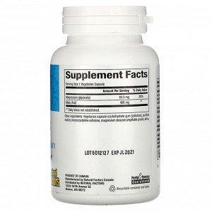 Natural Factors, WomenSense, FibroSense, магний малат, 90 вегетарианских капсул