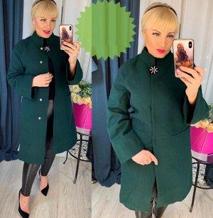 Пальто Кашемировое пальто