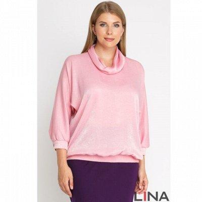 Женская одежда L*I*N*A -103.  Размеры 48-64. Акция лета. — Осень. Размеры 46-64 — Рубашки и блузы