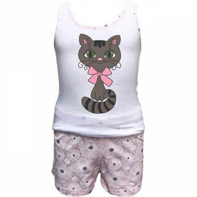 ИВАНОВО Марьяша 31 Мир принтов для взрослых и детей — Пижамы для девочек — Для девочек