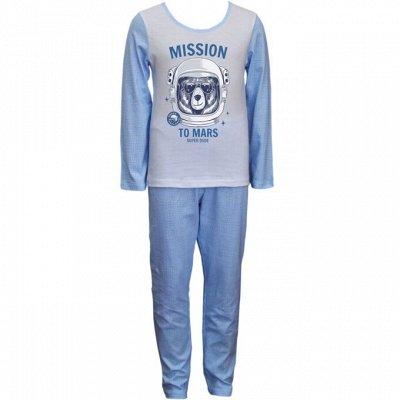 ИВАНОВО Марьяша 29 Школа, маски, одежда в сад! Цены супер — Пижамы для мальчиков — Для мальчиков