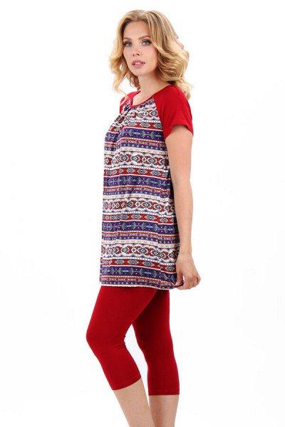 СИНЕЛЬ одежда! 48 Большие размеры, отличные цены!!SALE — Одежда для дома — Одежда для дома