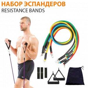 Набор трубчатых эспандеров / Resistance Bands / Нагрузка до 45 кг