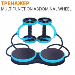 Многофункциональный тренажер / Multifunction Abdominal Wheel
