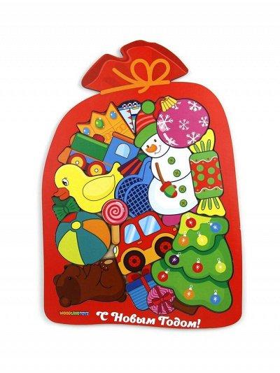 Развивайка-обучайка деткам! Мега выбор развивающих игрушек! — Новый Год — Деревянные игрушки