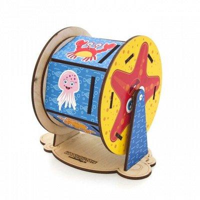 Развивайка-обучайка деткам! Мега выбор развивающих игрушек! — Барабаны — Деревянные игрушки