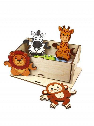Развивайка-обучайка деткам! Мега выбор развивающих игрушек! — Хороводы — Деревянные игрушки