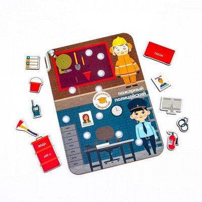 Развивайка-обучайка деткам! Мега выбор развивающих игрушек! — Сортеры — Деревянные игрушки