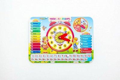 Развивайка-обучайка деткам! Мега выбор развивающих игрушек! — Часы-обучайки — Деревянные игрушки