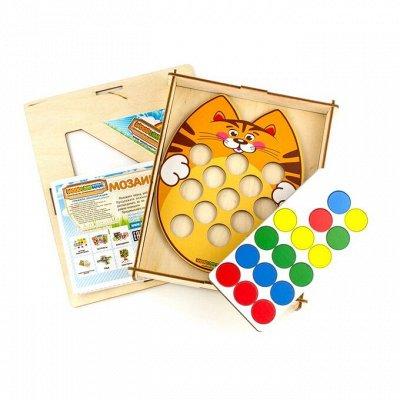 Развивайка-обучайка деткам! Мега выбор развивающих игрушек! — Мозаика — Конструкторы и пазлы