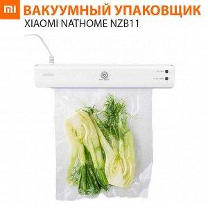 Вакуумный упаковщик Xiaomi Nathome NZB11
