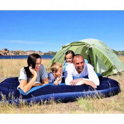 🚚Все для уюта в Вашем доме!Товары для туризма и другое! 🚚 — Надувные матрасы ! Цены от 670 рублей! — Спальные мешки и коврики