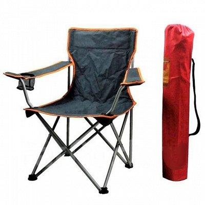 🚚Все для уюта в Вашем доме!Товары для туризма и другое! 🚚 — Туристические стулья от 149 рублей! — Кухни и кемпинговая мебель