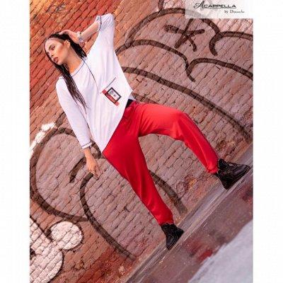 Бе♥лье Italy - 89. Распродажа + новинки! — Одежда для дома Acap**pella. Супер на подарки! См.видео — Домашние костюмы