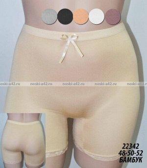 Панталоны женские Турция большие размеры хлопок