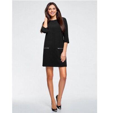 O-DA 12! НОВИНКИ! Одежда для всех! Стильно, модно, недорого! — Прямые платья и платья-футляры — Офисные платья