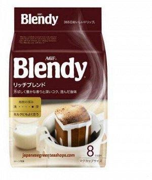 Кофе Блэнди Рич 1 пачка - 8 фильтров