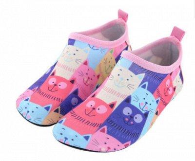 Детская одежда, обувь, аксессуары! — Аквашузы для всей семьи! Незаменимая вещь! — Носки и гольфы