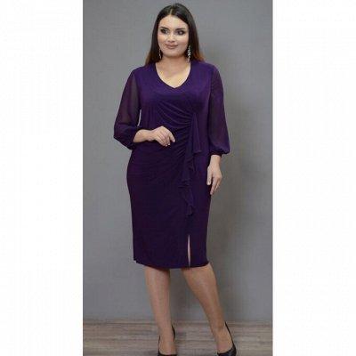 №81 -✦Avigal✦Роскошная женская одежда для красавиц с формами — Платья — Офисные платья