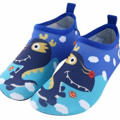Детская одежда, обувь, аксессуары! Комбинезоны от дождя! — Аквашузы для всей семьи! Незаменимая вещь! — Спортивная обувь