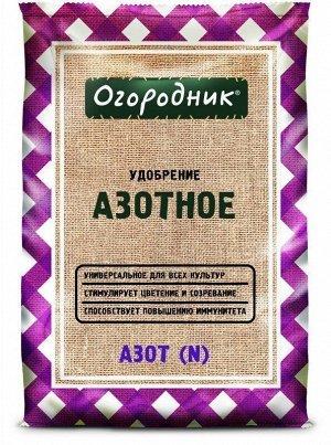 Уд Огородник Азотное минеральное гранулированное 0,7кг